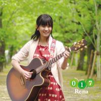 1st full Album「017〜seventeen〜」