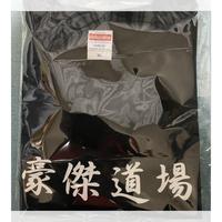 豪傑道場プレミアTシャツ【BIGサイズ】