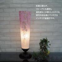 夢あんどん(桜)【 回転筒付き】インテリア盆提灯