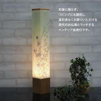 涼風灯(七草)【LED】