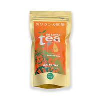スリランカ紅茶:NUWARA ELIYA(ヌワラエリヤ) 50g