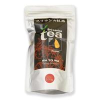 スリランカ紅茶:RUFNA(ルフナ) 100g