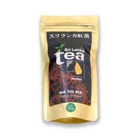 スリランカ紅茶:RUFNA(ルフナ) 50g