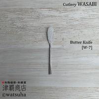 Butter Knife [W-7]/Cutlery WASABI