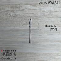 Mini Knife [W-6]/Cutlery WASABI