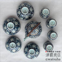 【Shipping 50%OFF!!】9 piece set/FLOWER ARABESQUE