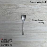 Cream Spoon [W-26]/Cutlery WASABI