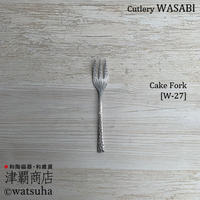 Cake Fork [W-27]/Cutlery WASABI