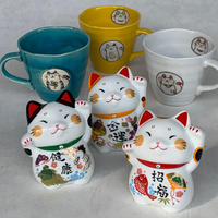 【Shipping 50%OFF!!】Fortune cat & Cup set(3pattern)