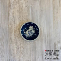 SUNDAY CAT /Lovefish(Plate)