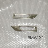 BMW X1 ターンシグナルカバ ー左右2個