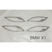 BMW X1  インナードアトリム       4個