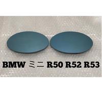 ブルーワイドミラーBMWミニ R50  R52 R53