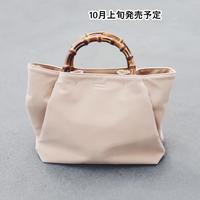バッグINバッグ付きフェイクスウェードバンブーバッグ【WCJ-CO-028BE】