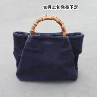 バッグINバッグ付きフェイクスウェードバンブーバッグ【WCJ-CO-028DG】