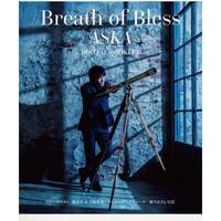 『Breath of Bless』デジタルブックレット