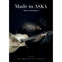 『Made in ASKA』デジタルブックレット