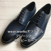 wear worksオリジナルプレーントゥ「ネイビーカーフ」