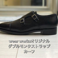 wear worksオリジナルダブルモンク「ブラックカーフ」