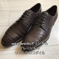 wear worksオリジナルプレーントゥ「リアルクロコダイルこげ茶」