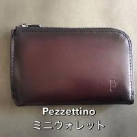 Pezzettino ヴェネチアンレザー「ミニウォレット」バーガンディ