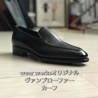 wear worksオリジナルヴァンプローファー「ブラックカーフ」