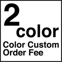 【受注生産品】※ 2色  ※ カラーカスタム代 ※ 2color ※ Color Custom Order Fee