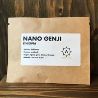 Drip Bag Nano Genji Ethiopia (1piece)