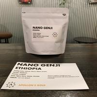 Nano Genji Ethiopia
