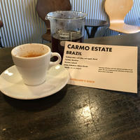 Carmo Estate  Bourbon natural nano lot Brazil