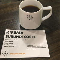 Kirema Burund Cup of Excellence #9