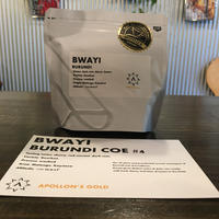 Bwayi Burundi Cup of Excellence #4