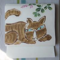 麻八寸帯「茶猫」