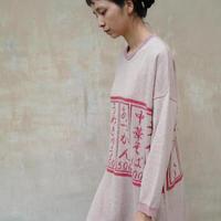 【coming soon 】izakaya knit op