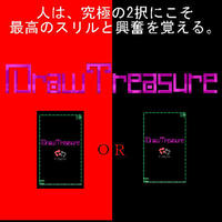 DrawTreasure