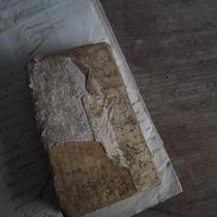 古書 1807年 羊皮紙cover
