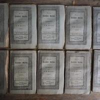 古書たち。1803年