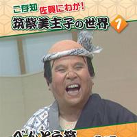 【1巻】べんとう箱