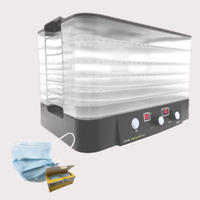 【マスクプレゼント!】家庭用食品乾燥機 プチマレンギ スケルトン TTM-435ST-M
