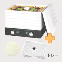 《お得なセット》家庭用食品乾燥機 プチマレンギDX +トレー 2枚セット【交換フィルター1枚おまけ付】