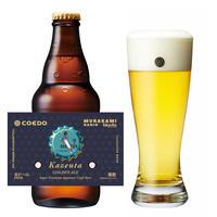 【村上RADIO×COEDO】「風歌-Kazeuta-」333ml瓶×12本セット