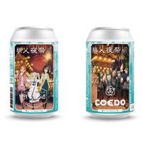 【秩父麦酒×COEDO×あの花】「秩父夜祭エール」350ml缶×12本セット(化粧箱付き)