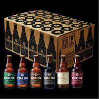 COEDO バラエティセット(瓶6種24本入り)【クール便】