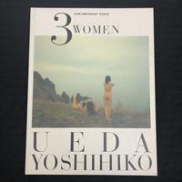 【 SNOW SHOVELING 】3 WOMEN - UEDA YOSHIHIKO