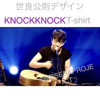KNOCKKNOCKROCK-T 予約申込期限 2021年7月10日  午後3時まで