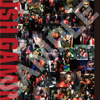 Rush Gaming Official ポスター 2019 Mix Photo