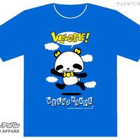 ウェルモパンダTシャツ(青空)