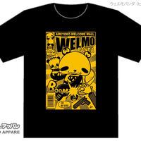 ウェルモパンダTシャツ(ヒーロー)