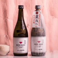【先着15セット限定・10%オフ】九州屈指の老舗蔵との新商品・甘みは旨み KUNISAKI/直汲み 2本セット