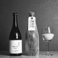【送料無料】NOTO/プロトタイプ・酒米飲み比べ2本セット(8/30より再出荷決定!)